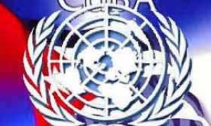 Cuba aboga en ONU por soluciones urgentes ante el cambio climático