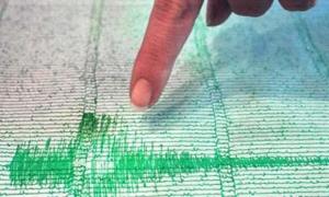 Reportan sismo perceptible en Santiago de Cuba