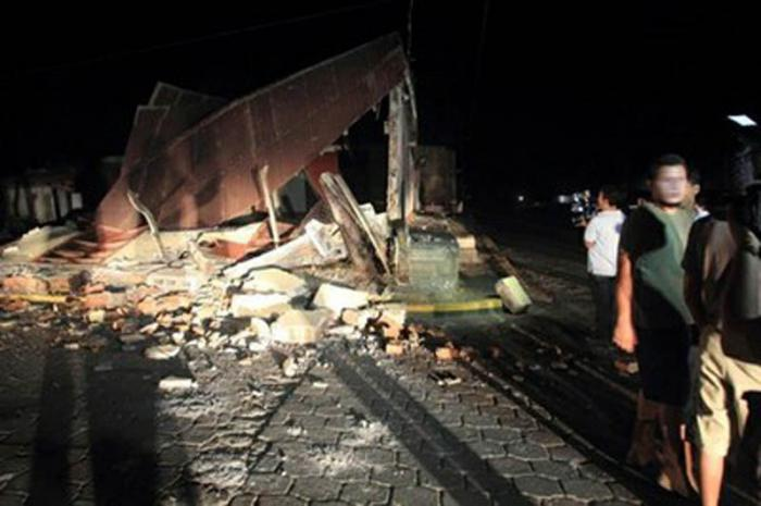 Nicaragua on Red Alert After Strong Earthquake