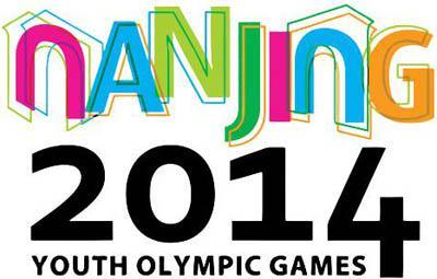 Obtiene Cuba primera medalla en Olimpiada Juvenil.