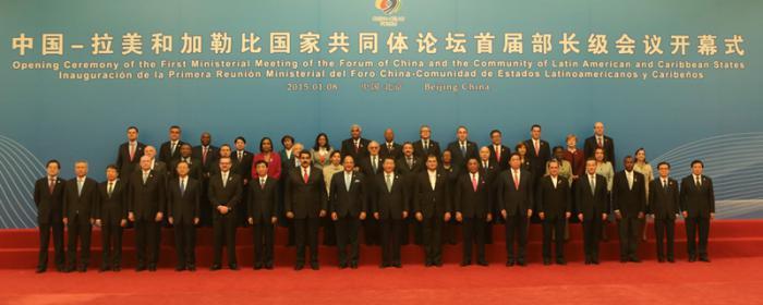 El I Foro Ministerial China-Celac contó con la participación de cuatro jefes de Estado latinoamericanos. fotos: xinhua