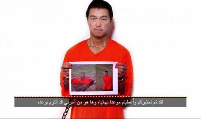 """Japón """"hará todo lo posible"""" por liberar al segundo rehén del Estado Islámico"""