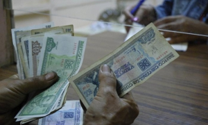 Pesos cubanos. monedas-dinero