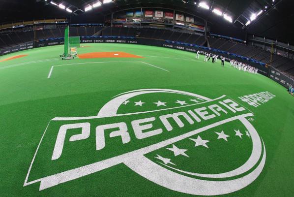 Japón vapulea a México y gana bronce en Premier 12 de Béisbol