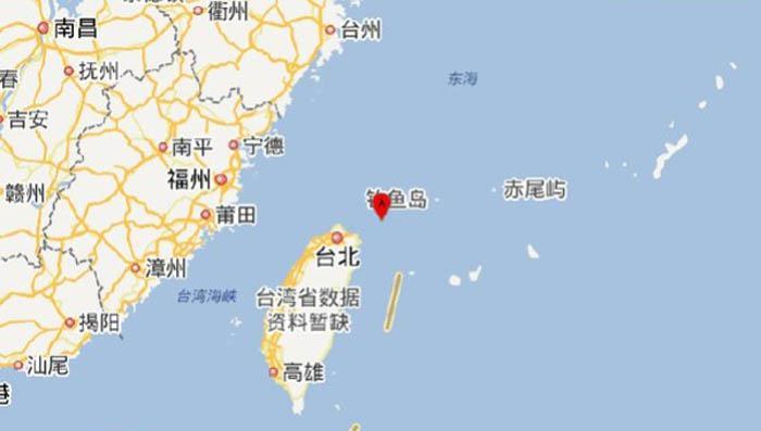Intenso sismo sacude a Taiwán