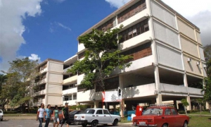 Universidad de Camagüey Ignacio Agramonte Loynaz. Foto: Rodolfo Blanco Cué (ACN)