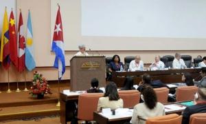 II Taller Internacional de Auditoria, Control y Supervision con las palabras de la Lic. Gladys M. Bejerano Portela, Vicepresidenta de los Consejo de Estado y Controlalora General de la Republica de Cuba