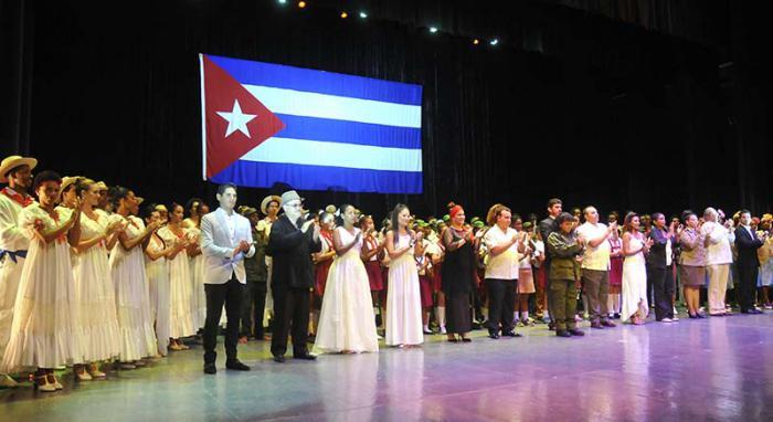 Gala Político Cultural de las FAR y el MININT, Fidel es Pueblo efectuada en la Sala Universal de las FAR.
