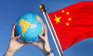 inversiiones chinas en america latina