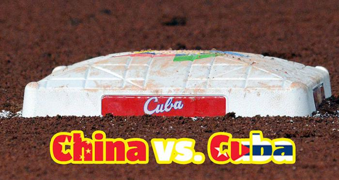 Clásico Mundial de Béisbol: China vs. Cuba, jugada a jugada