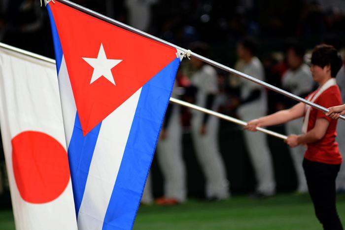 Cuba vs. Japón en 2da. ronda del CM2017, jugada a jugada