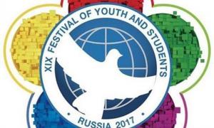 Logo Festival Mundial de la Juventud y los Estudiantes 2017 en Rusia