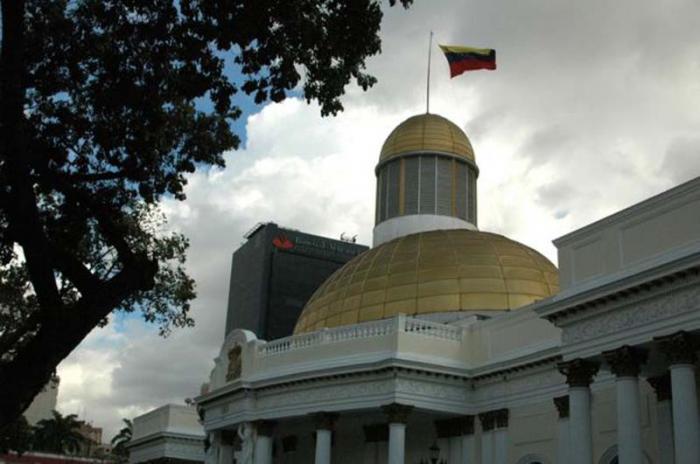 Venezuela es nuevamente v ctima de ataques mundo for Ministerio de relaciones interiores y justicia