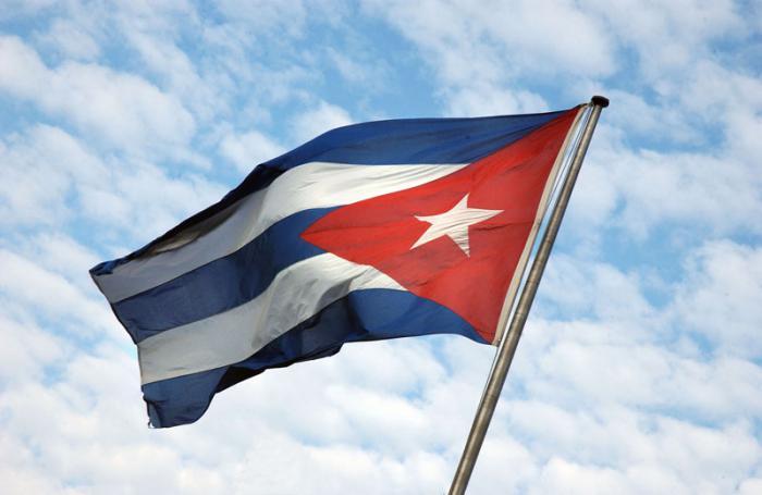 La Habana, bandera cubana de la Biblioteca Nacional.