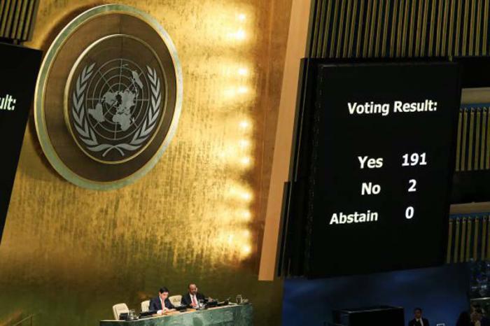 La Unión Africana aprueba resolución contra el bloqueo