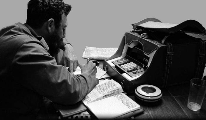 Ciencia y pensamiento en el presente de Cuba
