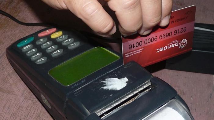 Los porcentajes de la bonificación estarán en correspondencia con la estrategia comercial de cada banco. Foto: Freddy Pérez Cabrera
