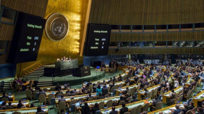 Cuba en la ONU: comprometida con el multilateralismo y la paz