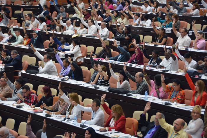 En el cierre del primer periodo ordinario de sesiones se aprobó por unanimidad el proyecto de reforma constitucional.