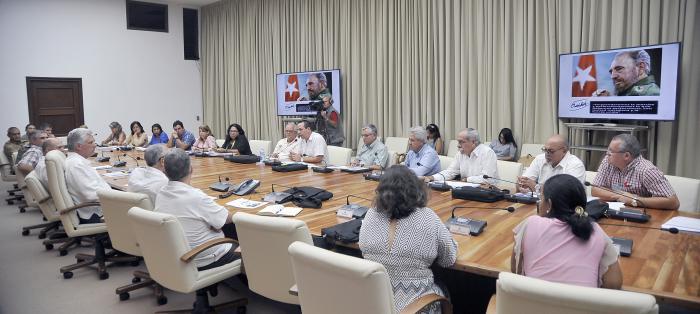 En el encuentro de trabajo se analizó la situación actual del sistema de salud cubano.