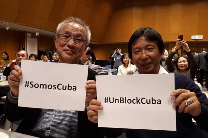 japon-no-bloqueo
