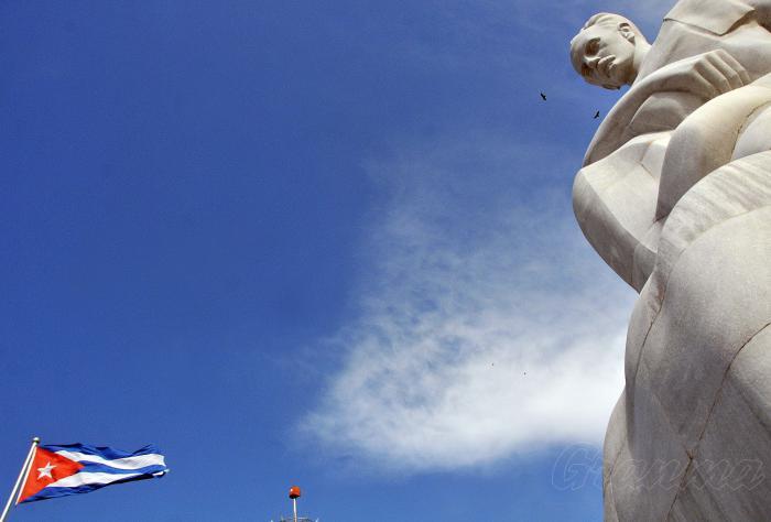 La bandera y Martí