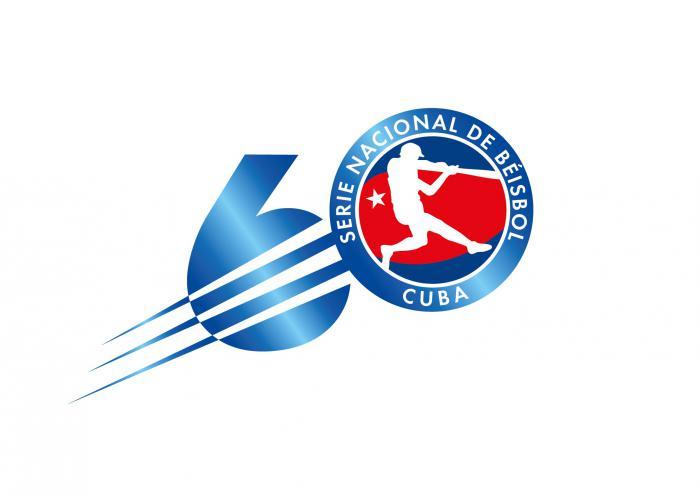 Nuevo calendario para la 60 Serie Nacional de Béisbol (+Calendario)