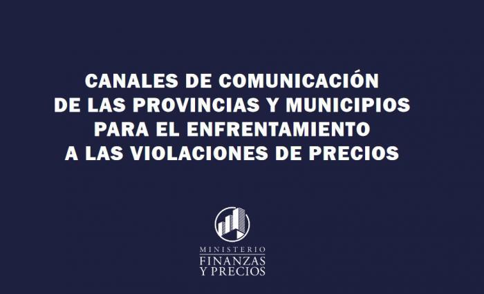 Ministerio de Finanzas y Precios